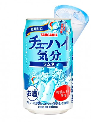 Bebida Licor Chu-Hi Ramune | Sin Azúcar 350 ml.