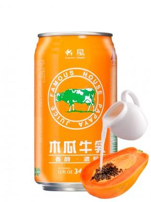 Bebida Papaya & Milk 340 ml