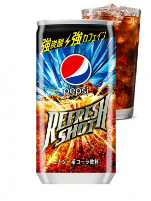 Pepsi Japonesa Refresh Shot | Triple Cafeína 200 ml.