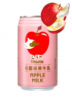 Bebida Apple & Milk 340 ml