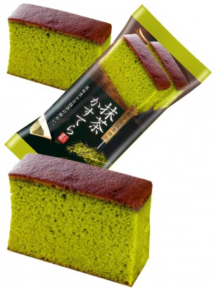 Bizcocho de Té Verde Uji Matcha | 7 Porciones