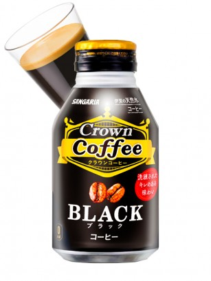 Café Japonés Crown Black 260 grs.