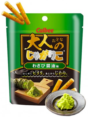 Snack Japonés Jagariko de Wasabi y Soja 38 grs.