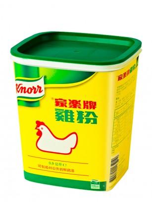 Caldo de Pollo Knorr | Tamaño Jumbo 900 grs.