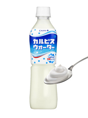 Refresco Calpis Fresh Yogurth Style 500 ml