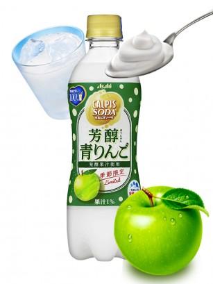 Calpis Soda Manzanas Verdes 500ml. | Edición Limitada