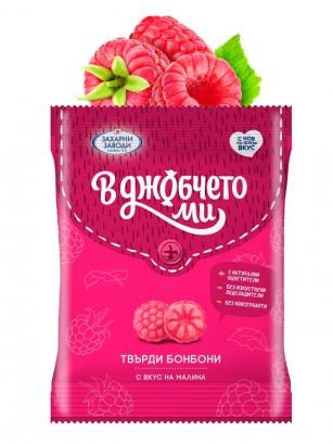 Caramelos Sabor Frambuesa 90 grs