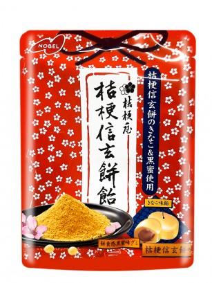 Caramelos de Kinako Mochi | Receta de Yamanashi 80 grs.
