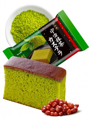 Bizcocho de Té Verde Uji Matcha y Azuki Japonés | 30 grs.