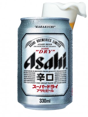 Cerveza Asahi Super Dry 339 ml.