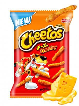 Cheetos Japoneses de Mezcla de Quesos | Nueva Receta 75 grs