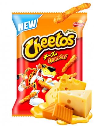 Cheetos Japoneses de Mezcla de Quesos   Nueva Receta 75 grs