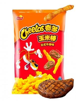 Cheetos Sabor Carne a la Parrilla | Asian Recipe 90 grs