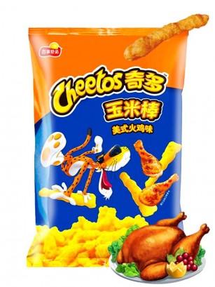 Cheetos Sabor Pavo Asado Estilo Americano | Asian Recipe 90 grs