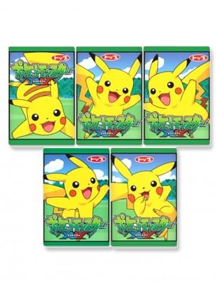 Chicle de Pikachu con Sabor a Manzana | Unidad Pokemon Sol y Luna Edit.