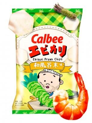 Chips de Patatas Calbee sabor Gamba Ebikari Wasabi | 50 grs.