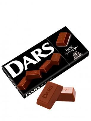 Chocolate Negro | Morinaga Dars 42 grs