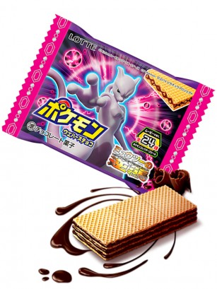 Waffers de Chocolate | Pokemon: Mewtwo Contraataca: La Evolución