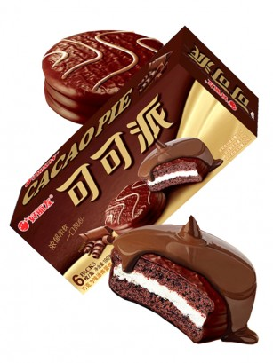 Choco Pie Doble Chocolate con Crema de Nube | Happy Promise 180 grs.
