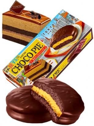 Chocopie de Chocolate y Caramelo | World Travel Tokyo Ginza 186 grs. | Pedido GRATIS!