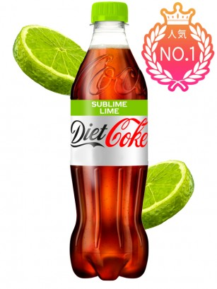Coca Cola DIET Sabor Lima 500 ml