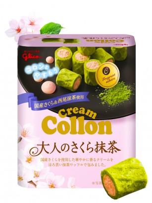 Cookies Roll Double de Matcha y Crema de Sakura | 48 grs