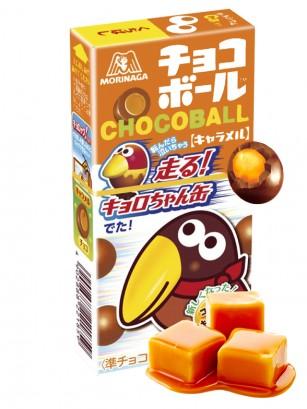 Pops de Chocolate y Caramelo Fundido | Chocoball 28 grs