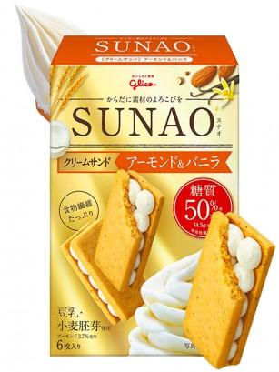 Galletas Ice Cream Style de Vainilla y Almendra | 50% menos de Azúcar 75 grs