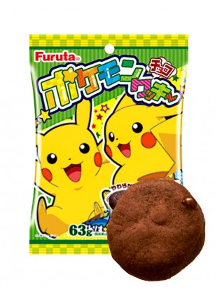 Galletas de Chocolate con Pepitas de Chocolate 63 grs. | Pokemon Sol y Luna