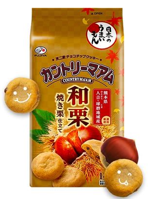 Cookies de Vainilla Chocolate y Castaña Japonesa | Family Pack 14 Unidades
