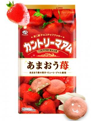 Cookies de Fresa de Fukuoka y Perlas de Chocolate Blanco | Family Pack 14 Unidades