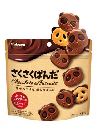 Galletas Saku Panda Doble Chocolate Intenso | Nueva Receta 47 grs