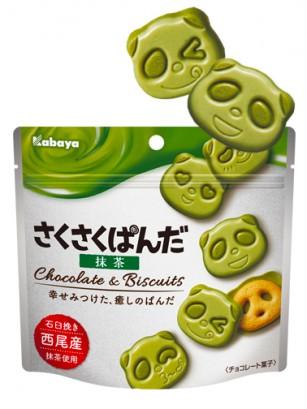 Galletas Saku Panda Doble Matcha Intenso | Nueva Receta 47 grs