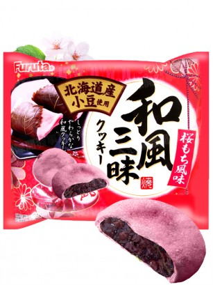 Galletas rellenas de Sakura Mochi | Family Bag 210 grs.