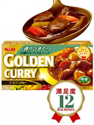 Curry Japonés con 35 Especias, Golden Curry | 12 raciones | Medio Picante