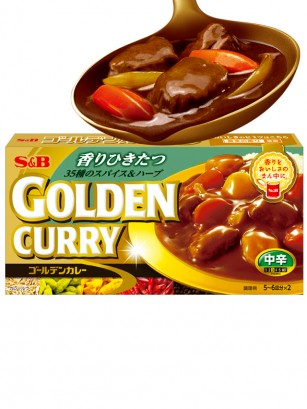 Curry Japonés con 35 Especias, Golden Curry | 5 Raciones | Medio Picante