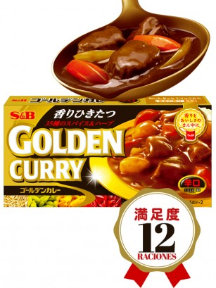 Curry Japonés con 35 Especias, Golden Curry | 5 raciones | Picante