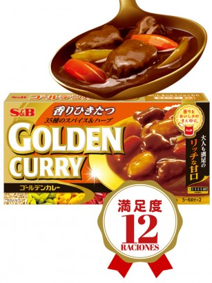 Curry Japonés con 35 Especias | Golden Curry | 12 raciones
