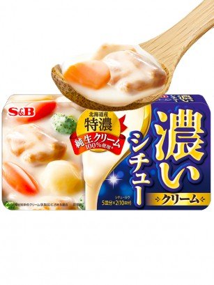 8 Raciones de Guiso Blanco Japonés con Leche de Hokkaido