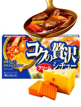 8 Raciones de Salsa de Guiso Japonés de Carne, Verduras y Queso