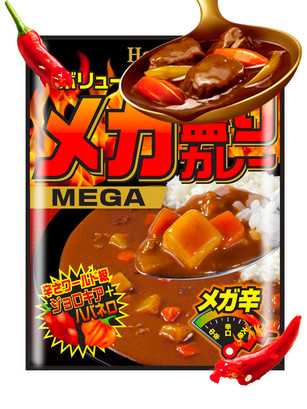 Curry Fresco Japonés Mega Picante Nivel 5 | 300 grs
