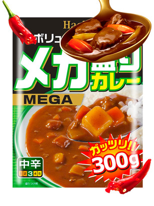 Curry Fresco Japonés Mega Picante Nivel 3 | 300 grs