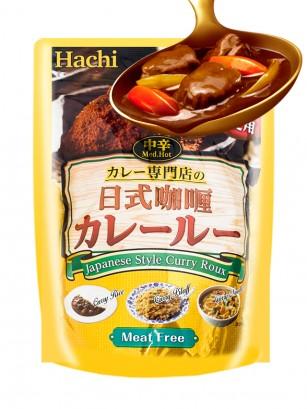 Curry Fresco Japonés 31 Especias | Medio Picante 200 grs