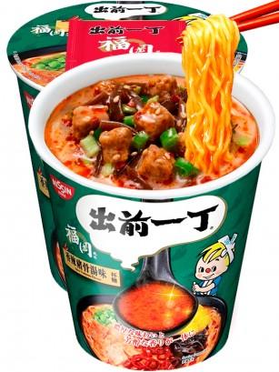 Demae Ramen Extra Cup | Spicy Tonkotsu Picante | Fresh Sauce 75 grs