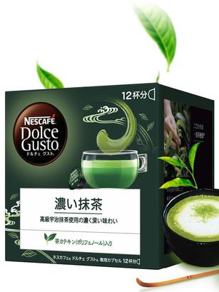 Cápsulas Té Matcha Uji Luxe | Dolce Gusto Japón | 12 Cápsulas | Pedido GRATIS!