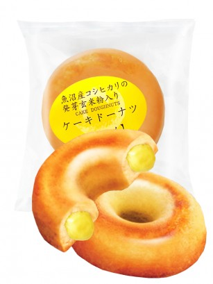 Donut Japonés de Crema Pastelera | Receta de Niigata 65 grs