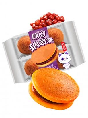 Mini Dorayakis de Crema de Azuki | Pack 10