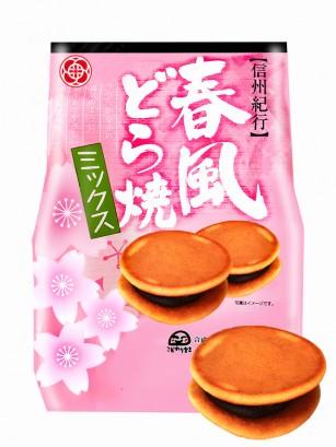 Mini Dorayakis de Crema de Azuki y de Sakura | Pack 170 grs