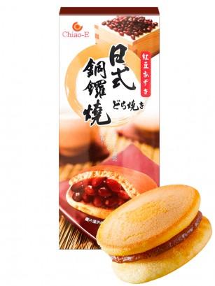 Dorayakis de Crema de Azuki (Anko) | 5 Unidades | 250 grs | Pedido GRATIS!