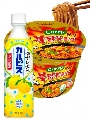 Menu DUO | Ramen Salteado Coreano Curry & Calpis Yuzu